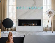 重庆办公室装修公司哪家好 重庆办公室装潢公司推荐