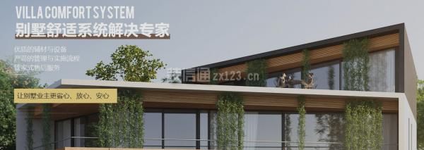深圳市装饰公司