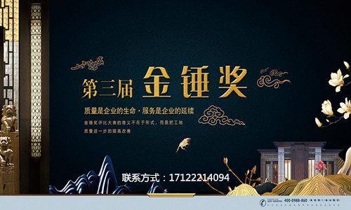 杭州高度國際