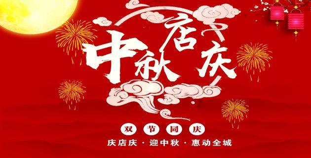 山西紫苹果装饰中秋节