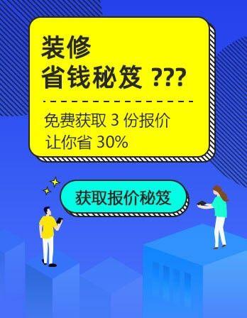 ballbet贝博网站省钱秘籍