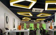 【北京日宸裝飾】辦公室装修通常需要多少天才能完工?