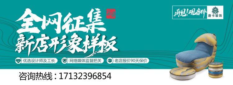重慶唐卡裝飾