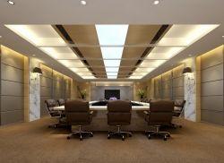 武漢金融公司寫字樓會議室裝修