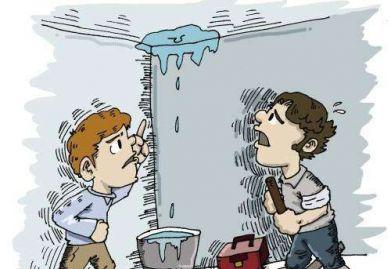 长春家装防水施工措施 施工前需了解的常识