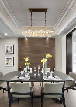 昆明135平大戶型家庭餐廳吊燈裝修設計圖
