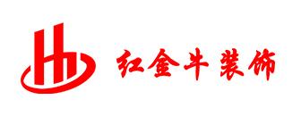 江苏红金牛装饰工程有限公司