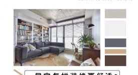 65㎡一居室設計,餐廳廚房衣帽間通通都有,絕了!