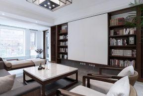 新中式客廳裝修實景圖 客廳書柜效果圖大全 客廳書柜背景墻