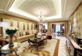 歐式新古典客廳裝修效果圖 歐式新古典風格裝修效果圖片