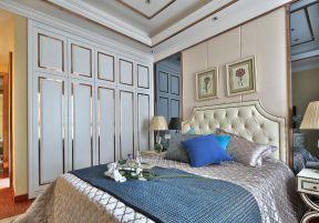 樣板間臥室 臥室衣柜大全 臥室背景墻設計圖