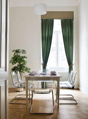 別墅餐廳裝修效果圖片 綠色窗簾裝修效果圖片
