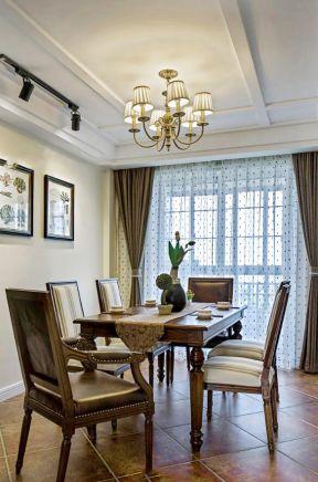 美式田園餐廳裝修 餐廳窗簾效果圖 餐廳窗簾裝修效果圖