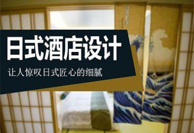 日式酒店设计方案,惊叹日式精致的设计美学