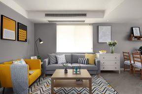 北欧客厅装修 北欧客厅沙发设计效果图
