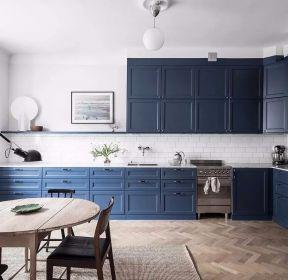 北歐風格大戶型廚房藍色櫥柜裝修圖片-每日推薦