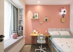 女兒房間裝修效果圖 臥室粉色設計