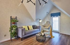 客廳吊椅 閣樓客廳裝修