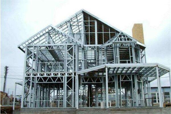 轻钢别墅框架
