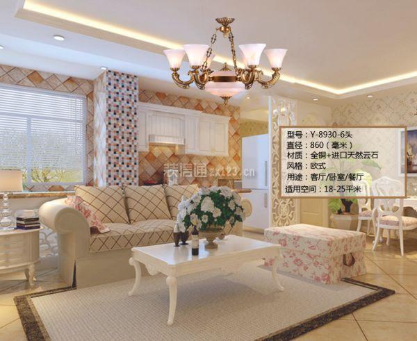 歐式客廳燈具搭配