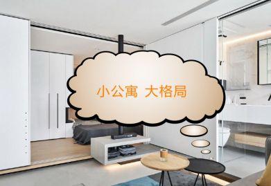 西安ballbet贝博网站52㎡简约风小公寓,通透的空间布局,享受一人居的美好生活