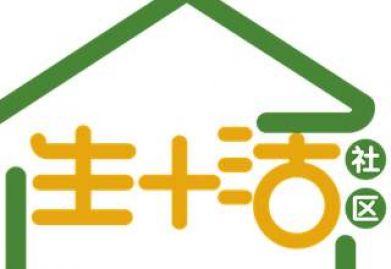 我国多地陆续出台新政,保障房地产市场平稳发展
