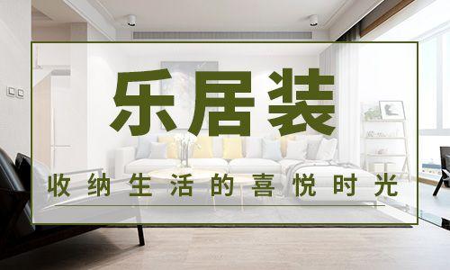 上海东易日盛装饰