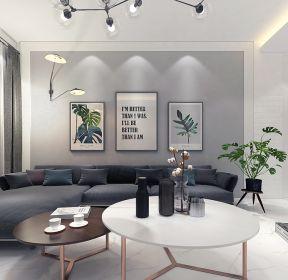 100平米三居室北欧风格客厅ballbet贝博网站效果图-每日推荐