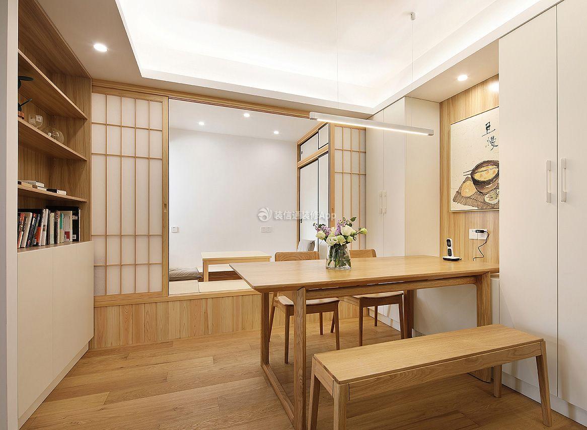 2020日式风格新房餐厅装修效果图大全