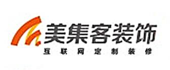 无锡美集客网络科技有限公司