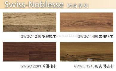 瑞士卢森翡丽系列cp3033策马特橡木强化地板参考价格:¥359/平方米