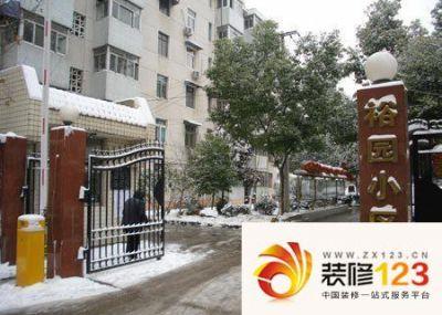 咸阳市裕园城风景