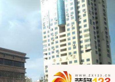 青岛华嘉大厦效果图图片大全-我的小区-青岛装修123网