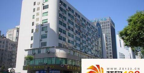 河南新乡华星制药厂_华星科技大厦