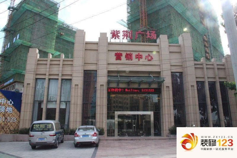 辰龙紫荆广场实景图20120824工程 .