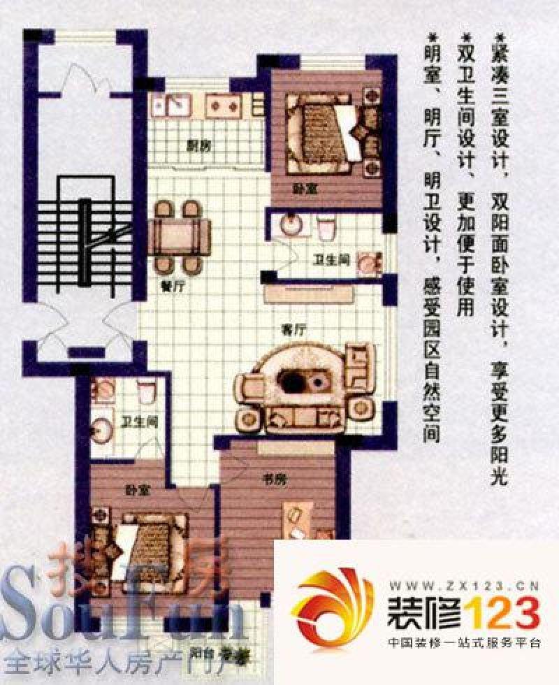 逸景新城户型图3室2厅2卫1厨 .