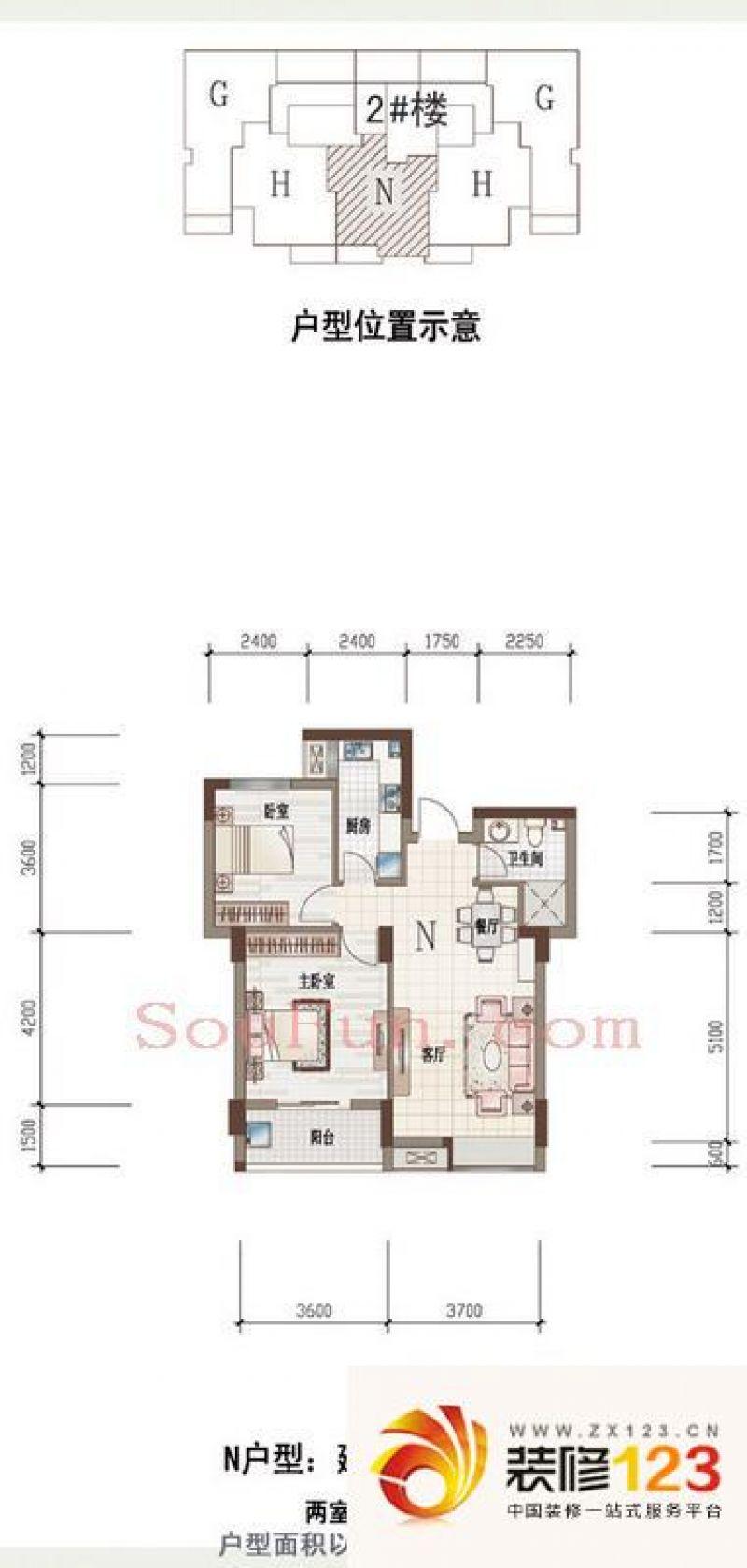 杭州金瑞风景大院金瑞风景大院户型图3室 户型图 3 .