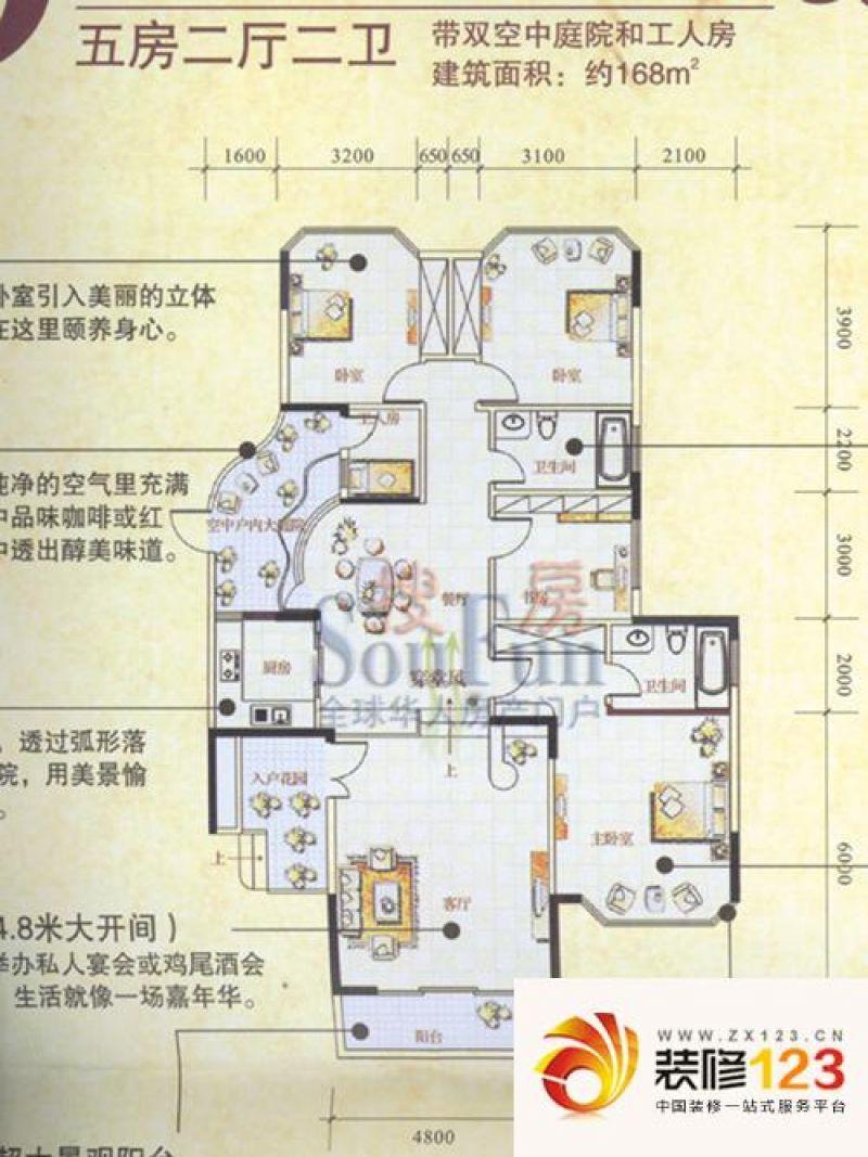 汇景二期(汇景银座) 5室 户型图 .