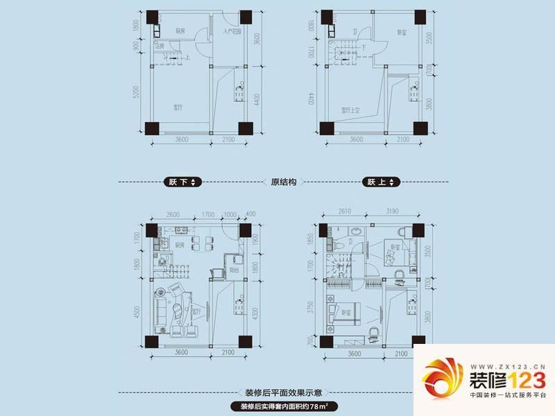 重庆兰花丽景户型�_兰花丽景二期2号楼b1户型户型图 .
