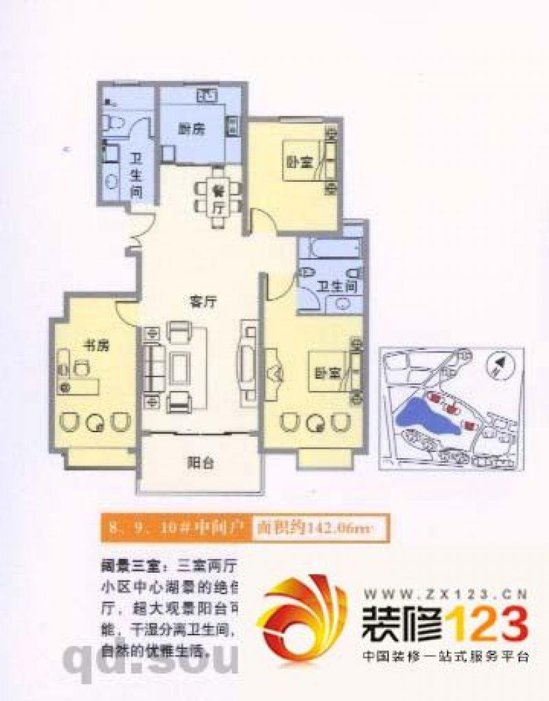 青岛海信静湖琅园海信静湖琅园户型图舒适两室 2室 .