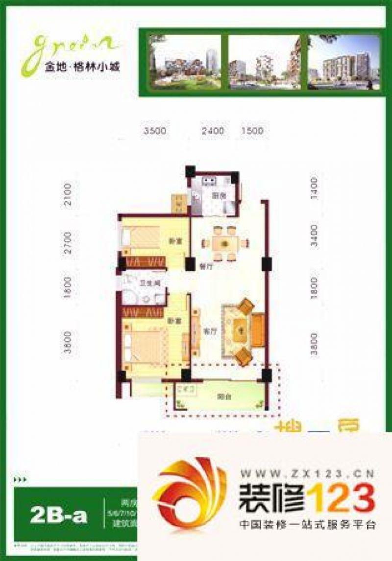 金地格林小城二期户型图2b-a 2室 .