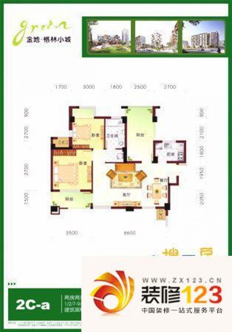 金地格林小城二期户型图2c-a 2室 .