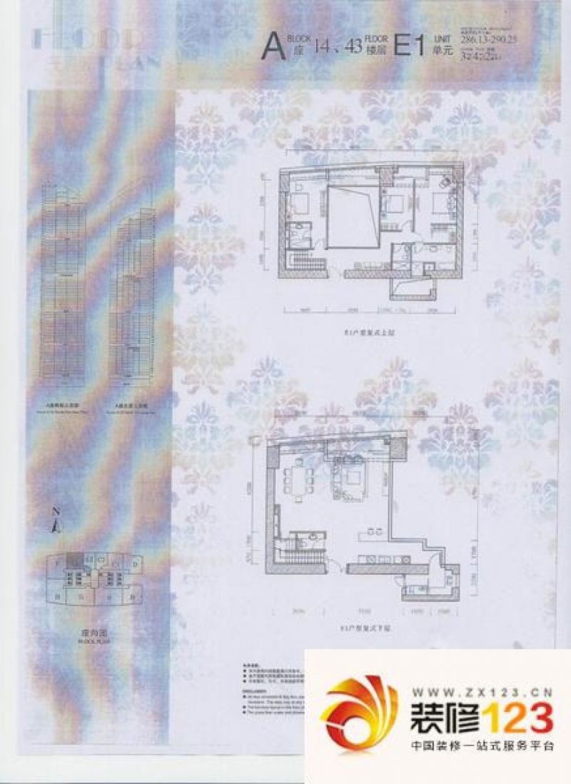 东海国际公寓 0室 户型图 .
