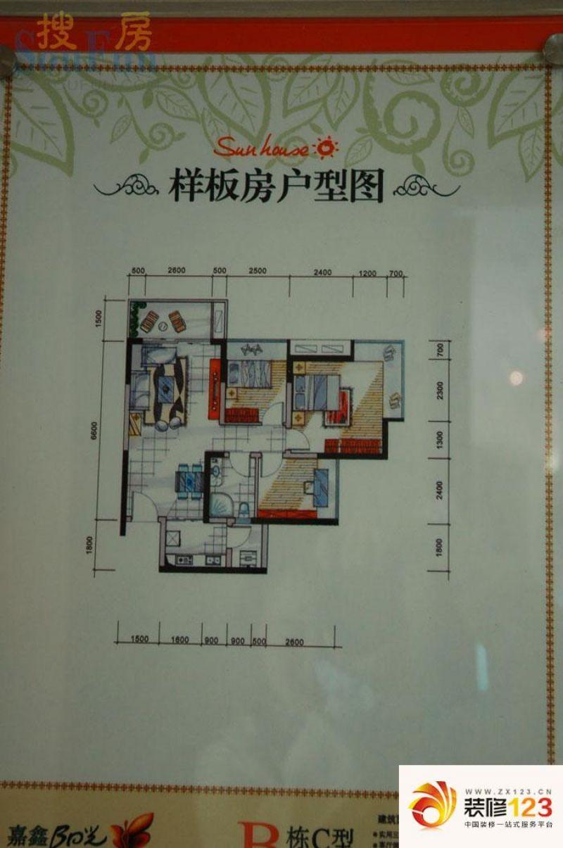 深圳嘉鑫阳光雅居商铺图片大全-我的小区-深圳装修123