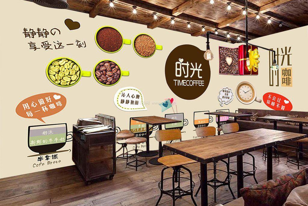 特色咖啡厅店面吊顶装效果图
