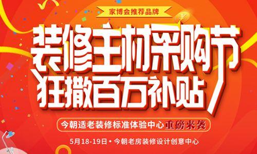 北京今朝装饰公司_北京今朝装饰_北京今朝装饰设计有限公司_主页